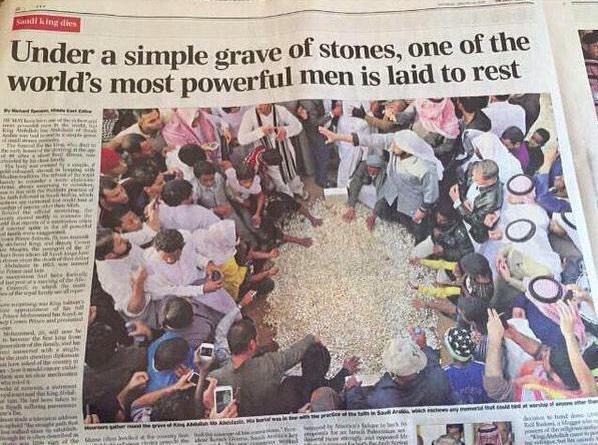 هاشتاق السعودية (@HashKSA): صحيفة بريطانية: تحت هذا القبر البسيط يرقد أقوى رجال العالم. | #وفاة_خادم_الحرمين_الشريفين   - http://t.co/PHvUVbptjo