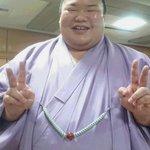 <千秋楽の様子>今場所9勝6敗と勝ち越し、笑顔の富士東。#sumo http://t.co/tN7vXonUSl