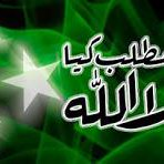 Pakistan not only means freedom n independence bt the Muslim Ideology which has to be preserved #MeriPehchanPakistan http://t.co/zOPjMXGUwm
