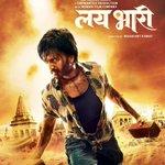 "Lai bhaari on tv in less than 30 mins/ hope u guys enjoy it ""@SharadK7: Plz watch on zee marathi 7 pm today http://t.co/MR6IXLeoet"""