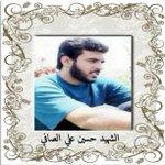 20- ففوجئنا بطلقات نارية متتالية بحدود 6 أو 8 طلقات في غضون 5 ثواني ، فسقط #الشهيد_حسين_الصافي على الأرض #البحرين http://t.co/oCnFf1AJjg