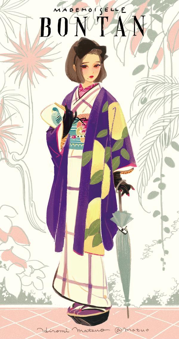 ボンタンアメが大好きです。あんな柄の着物あったら欲しい。ありそうだけど。 http://t.co/3vJUhAXzFd