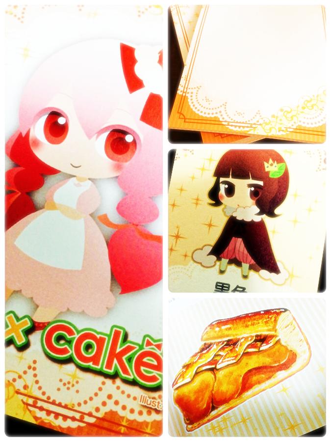【告知】成安造形大学卒業制作展が京都市美術館にて開催されます。期間は1/28(水)〜2/1(日)です。ケーキの擬人化本とキャラ紹介ポスターを展示します 。他にも素敵な作品が多数ありますので、皆さん是非見に来てください! http://t.co/L5bmGb9mgY