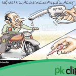 "After the Grand Success of ""Polio Drops"", Government of #Pakistan proudly presents ""Petrol Drops"" . http://t.co/nQUQIh633R"