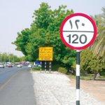 قبل فرض غرامة ٥٠٠ دينار لتجاوز السرعة، يجب إعادة دراسة حدود السرعة! ففي شوارع ٣ او ٤ حارات غريب ان تحدد ب ١٠٠ كم فقط http://t.co/7wbhVPuN9J