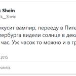 Суровая северная романтика Петербурга. via @Mark__Shein http://t.co/bmJO7g0FKC