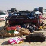 إصابة 7 بحرينيين من عائلة واحدة بينهم 3 أطفال في حادث انقلاب سيارة على طريق الدمام http://t.co/alWfLR6Ms6