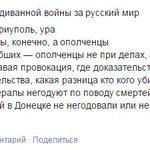 Слава России http://t.co/2mBSP7ndGm