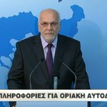 Το απόλυτο θρίλερ! Από 149-151 έδρες η δύναμη του ΣΥΡΙΖΑ!!! Η νύχτα θα είναι μακριά #ekloges2015 @NChatzinikolaou http://t.co/K9ptVZ0Pu6