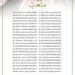 قصيدة أكثر من رائعه في رثاء خادم الحرمين الشريفين الملك عبدالله بن عبدالعزيز طيب الله ثراه. http://t.co/fYbVr6K6zi