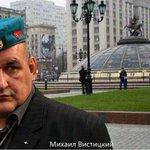 Российский десантник популярно поясняет россиянам что они оккупанты, такие нам по-прежнему братья http://t.co/yWDCJdKPbI