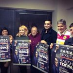 Оппозиционная партия СИРИЗА побеждает на выборах в Греции http://t.co/8ygZZGrFgO http://t.co/YHBmLd5Oai