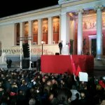 #Greece: People gathering in front of #Athens University to attend Alexis Tsipras speech #Syriza #ekloges2015 http://t.co/N5PXTJqRha