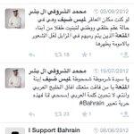 هل ستعتقلون يوما ما محمد الشروقي لإساءته أستخدام تويتر والتعرض لشرف الناس بهذه الكلمات السوقية يا وزارة الداخلية؟ http://t.co/G80t1qGQf5