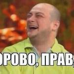 Русские в твиттере вывели тэг #ГОИБАЦА в мировые. Американцы: What? Другие страны: What? Русские: http://t.co/T1hG3yjInm