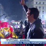 #Tsipras : Our victory is the victory of all the people in Europe who are struggling. #GreekElections #ChangeEurope http://t.co/CCuWc2DKVK