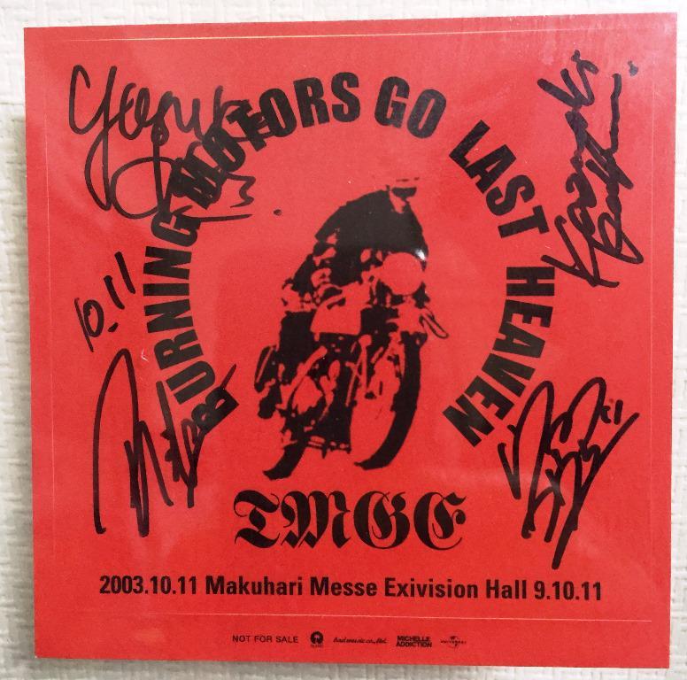 【調査RT希望】 ミッシェルガンエレファントのラストライブでCD買ったら直筆サインが入ってたんですが、 これの詳細知ってる人いませんか? メンバーが悪戯心で仕込んだのか、全く謎です。 ネットに一切情報無いし、10年以上気になってる… http://t.co/lH74GUn4XV
