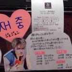 【JYJ】 Happy Birthday ジェジュン❤️ やっぱり、 今日はこの言葉しかないですよね^ ^ #Happy30thKimJaejoong http://t.co/limlULtWxk