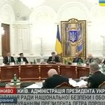 Украина готовится воевать с Россией.Президент Порошенко совершает некие конвульсивные действия http://t.co/0hQXMSavBf http://t.co/8ae90DEBCV
