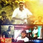 #YennaiArindhaal - A Preview - Republic Day Spl on #VijayTV @ 10:30pm tonite.. http://t.co/6vaZ5r8pa7