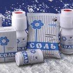 Роспотребнадзор запретил ввозить соль производителя с Украины http://t.co/JRI6FIak6W http://t.co/WQYweswkrk