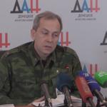 Басурин: Бойцы ВСУ сжигали тела иностранных наемников при отступлении http://t.co/hDO7AoC00y http://t.co/3VMGHB8WqU