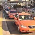 다음 달부터 서울 택시 내에서 구토 등으로 차량을 오염시키면 최고 15만 원을 배상해야 합니다. http://t.co/JZWcv0TxX3 http://t.co/TaEGrsYiUc