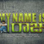 #RamCharans My Name is Raju Fan Made Edit... http://t.co/2OudFdjmYb