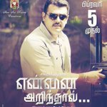 Feb 5th - #YennaiArindhaal release????????waitin to treat myself wit @menongautham sirs class mixed wit #ThalaMasss #FDFS http://t.co/vLtu5yctha