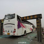 Dozens injured in Tianjin bus accident. These barriers plus smog are acutely dangerous: http://t.co/T8rKJ8U33J http://t.co/eNut8w8I1r