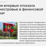 #Крым будет следующим. #FreeSavchenko #BanRussiaFromSWIFT #WorldwakeupRussiainvadedUkraine http://t.co/Bv9gxITYQW