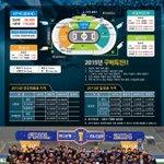 @sang_man_park @Jaemyung_Lee 박상만님의 의견이 반영되어, 2015시즌 초등학생 시즌권이 추가오픈되었네요. 전경기 관람 시즌권이 20,000원 입니다. 주주할인은 적용되지 않는다고 합니다. http://t.co/1zHbN5jGse