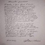 Обращение Надежды Савченко к делегатам ПАСЕ #FreeSavchenko http://t.co/HYVWHUB3yE
