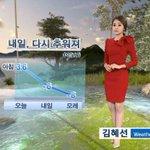 그동안 비교적 포근한 날씨가 계속됐었는데요. 내일부터는 다시 추워져 서울의 아침 기온은 영하 6도로 오늘보다 10도 정도 낮겠고, 모레는 영하 8도까지 내려가겠습니다. http://t.co/WRsR6wZAwq http://t.co/5D0tDR053o