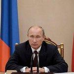 Владимир Путин в день освобождения Освенцима посетит Еврейский музей http://t.co/j8b7XglBXe http://t.co/sQK45jEm8T