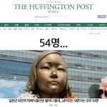"""오늘 두 번째 스플래시입니다. """"54명..."""" -일본군 위안부 피해자 황선순 할머니 별세... 남아있는 생존자는 모두 54명 http://t.co/65T4eG0rsM http://t.co/hDTDMMraQr"""
