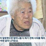 일본군 위안부 피해자인 황선순 할머니가 향년 89세의 나이로 별세했습니다. 이에, 정부에 등록된 위안부 피해자 238명 가운데 생존자는 54명으로 줄었습니다. http://t.co/v35qSVVQxf http://t.co/EhivLPWJJg