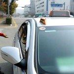 술 먹고 택시에 실수하셨던 분들, 있으신가요? 다음달부터, 서울 택시 안에서 구토 등으로 차량을 오염시키면 최고 15만원을 배상해야 합니다. http://t.co/5NUEihUeY6 http://t.co/eOdZ098kv2