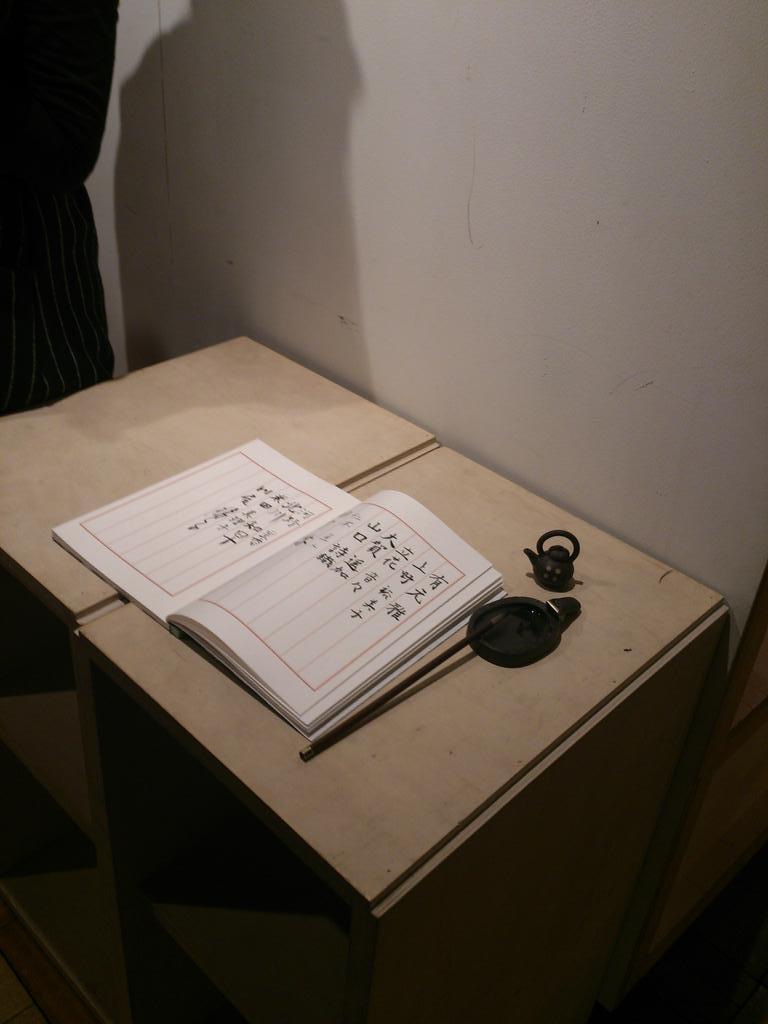 27〜30日^_^是非みなさま見に来てね!RT @cn__sng: Kara-Sにて展示会、私も書いてます。二十歳の書!今週までです。 http://t.co/66Pte1f3gQ