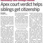 An achievement to be celebrated #citizenshipthroughmother . Good work @rdewan jee. @shakyanepal @manjushreethapa http://t.co/HkEXTXacxQ