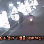 여성분들, 조심하세요! 늦은 밤 홀로 걷는 여성들의 핸드백을 날치기한 40대 남성이 구속됐는데요. 확인된 범행만 일주일에 12건으로, 피해금액은 천 6백만원에 달합니다. http://t.co/R1LiNzuHxT http://t.co/bjydrcJWYO
