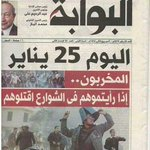 A pro-regime paper asking to kill demonstrators on its front page. #Media #Fail #Egypt http://t.co/dR19EzCWNx
