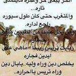 #بنغازي #بنغازينا سيورها تفرج يا غاليه http://t.co/HnBwmKBkLF