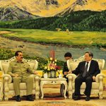 #COAS held important 3 x mtngs with snr Chinese ldrs.Met State Ldr,Chmn Peoples Conference HE Mr Yu Zhengsheng. http://t.co/PTOgqgQxyv