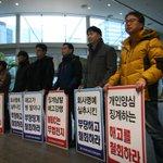 [미디어 전망대] 공영방송에 안맞는 MBC 경영진 http://t.co/fjDqr1pG5M http://t.co/AmHT6DxKn1