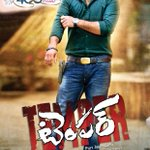 Another superb poster of Tarak from Temper.. Get ready for the audio launch on 28th http://t.co/kj5KCNV950