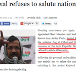 @mediacrooks last yr dis moron @ArvindKejriwal dint evn salute d national Flag so he shud go to hell! @AamAadmiParty http://t.co/Uunqarbp3p