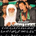 Be it anyone.... Every sane has the know! PTI the only democratic party! #PakLovesPTI http://t.co/I9lp6xbHVi