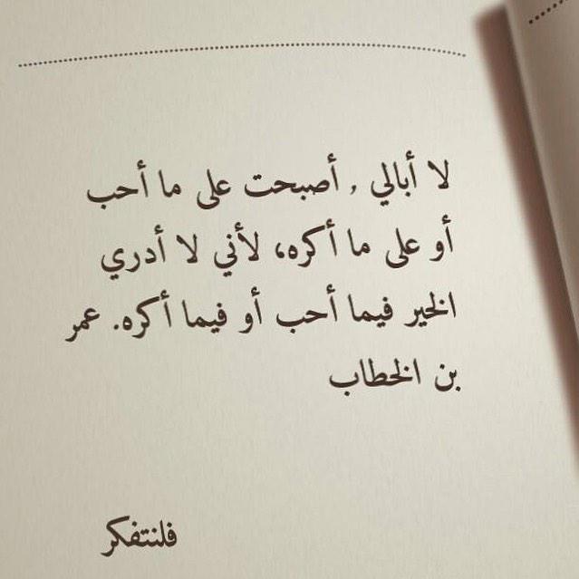 Wisdom. http://t.co/V5F0qOemcH