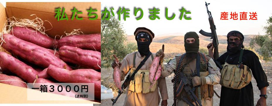 【国際】日本の「クソコラ」…テロリストが発するメッセージの重さを破壊 アメリカが成し遂げられなかった小さな勝利 [英字紙]★24©2ch.net YouTube動画>10本 ニコニコ動画>1本 ->画像>278枚